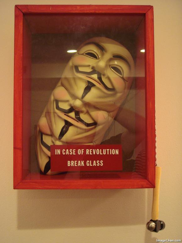 break glass revolution