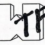MTV these days