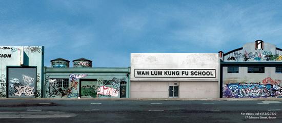 kung fu school graffiti